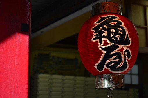 Japan, Red, Lamp, Japanese, Asia, Travel, Traditional