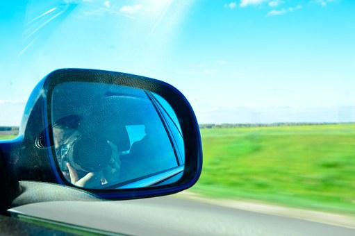 Rear View, Mirror, Car, Driving, Reflection, Automobile