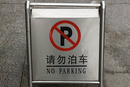 Parking, Signs, Chinese, Traffic, Symbol, Road, Icon