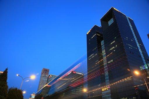 Beijing, Next Evening, Yong'anli
