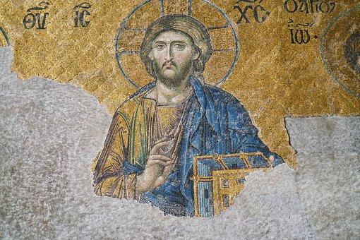 Jesus, Pictures, Hagia Sophia, Fine Arts, Design