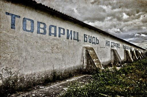The Inscription, The Slogan, The Ussr, Agriculture