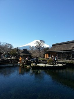 Fuji, Japan, Travel, Mountain, Landscape, Nature, Mt