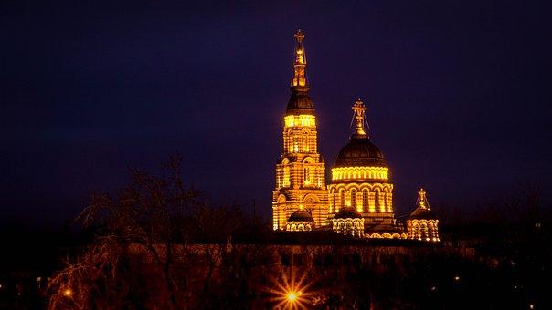 City, Kharkov, Night, View, Excerpt, Ukraine