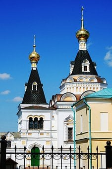 Church, Building, Cathedral, Historic, Golden Domes