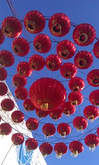 Lanterns, Paper, Chinese Lanterns, Display, Concentric