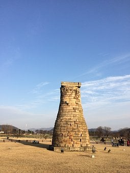 Cheomseongdae, Racing, Cultural Property, Monument