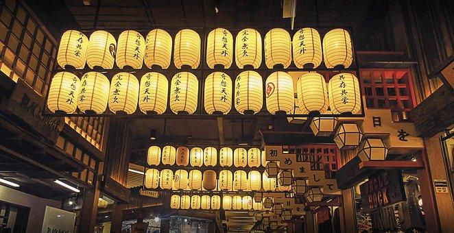 Lantern, Japanese, Japan, Culture, Asian, Traditional