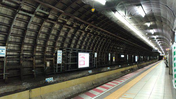 Metro, Station, Tokyo, Japan, Shield