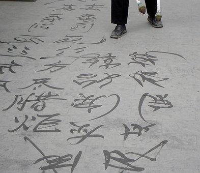 China, Writing, Letters, Asian, Symbol, Oriental