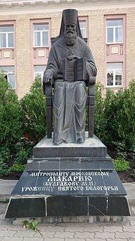 Belgorod, Monument, Macarius, Bulgakov