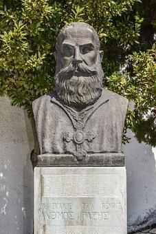Anthimos Gazis, Greek Scholar, Philosopher